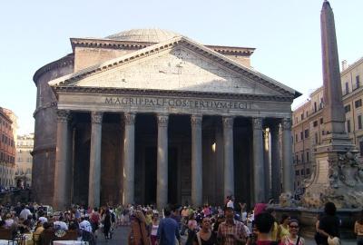 Fachada del Panteón