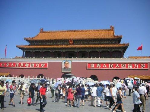 Pequín