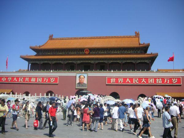 Tres cosas que debes visitar en Beijing