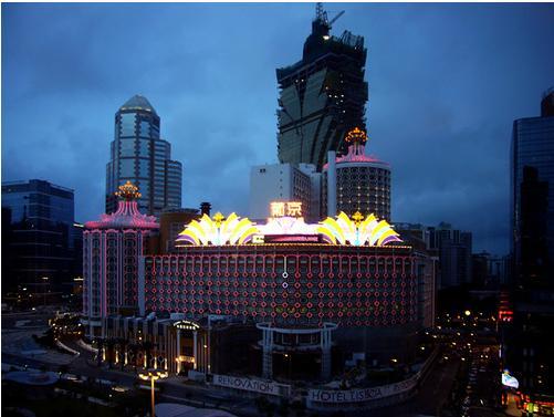 Casino Hotel Lisboa de Macao