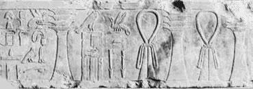 Inscripción de Imhotep en el recinto funerario de Necherjet-Dyeser en Saqqara