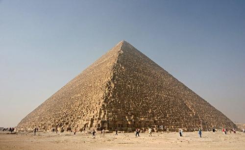 Pirámide de Giza (o de Keops)