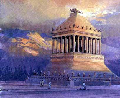 El Mausoleo
