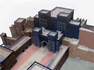La Puerta de Ishtar de Babilonia (fuente Wikipedia)