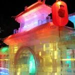 Entrada a la ciudad imperial china de hielo