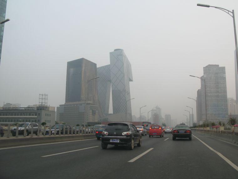 CCTV Headquarters de Beijing