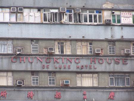 Hotel de lujo en Chunking Mansions?