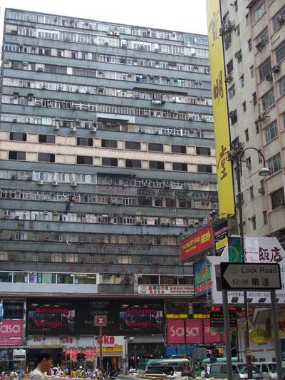 El edificio de Chunking Mansions en Hong Kong
