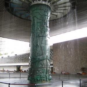 Museo Nacional de Antropología de México DF