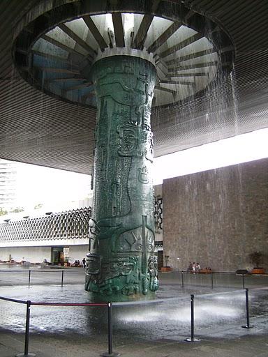 Sombrilla del Museo de Antropología de México DF