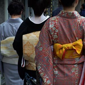 Destino Japón