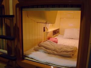 Hotel cápsula de Japón