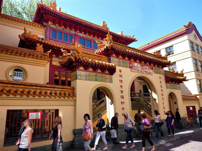 Templo Fo Guang Shan He Hua