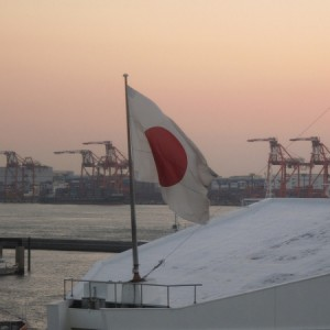 Homenaje a Japón