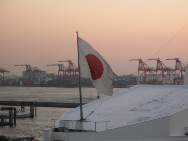 Japón, sol naciente