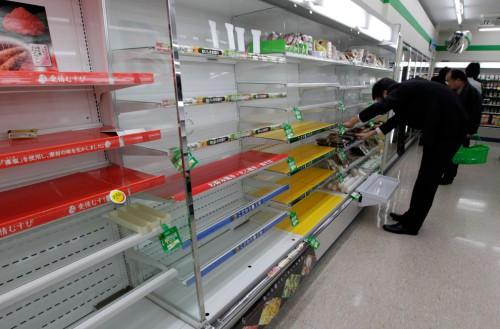 Supermercado vacío de Japón @boston