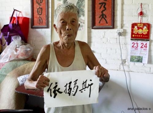 Pintor de caligrafía