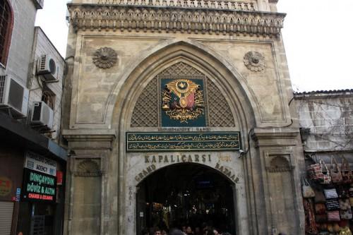 Entrada en el Gran Bazar de Estambul