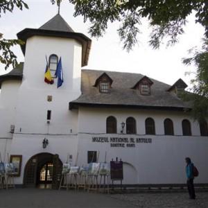 El Museo del Pueblo de Bucarest