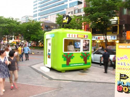 Karaoke en la calle de Seul