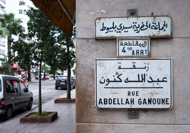 La Casablanca árabe y francesa