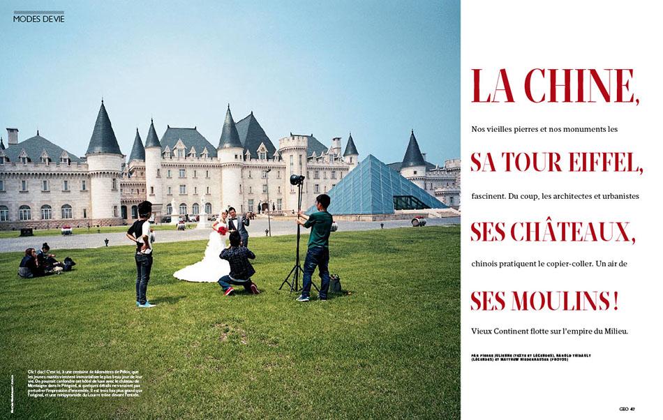 Es esto realmente París? (Fuente: Counterfeit Paradises de Geo France)