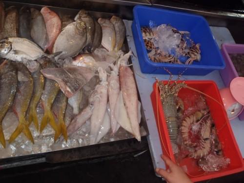 Pescado de Kota Kinabalu