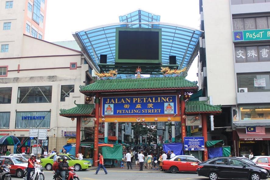 Entrada de Petaling Street en Kuala Lumpur