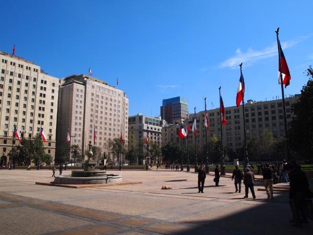 Plazas de la Ciudadanía y la Constitución en Chile