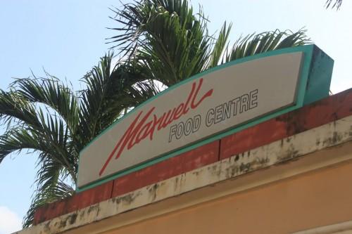 El Maxwell Food Center de Singapur