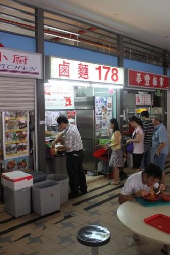 Mercadillo de Tiong Bahru de Singapur donde desgustar tiburón