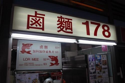 Nuggets de Tiburón en el mercadillo de comida de Singapur